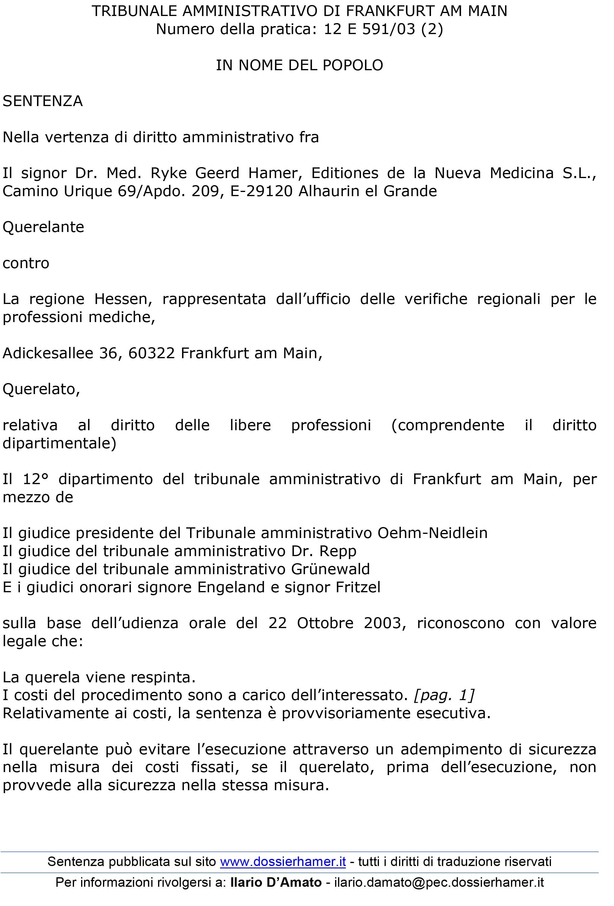 Microsoft Word - Hamer 4.doc